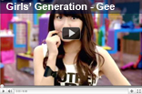 Girls Generation - Gee